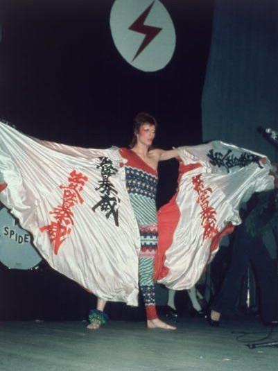 bowie-kabuki