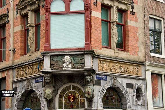 amsterdam-façade