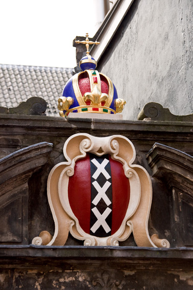 amsterdam-shield