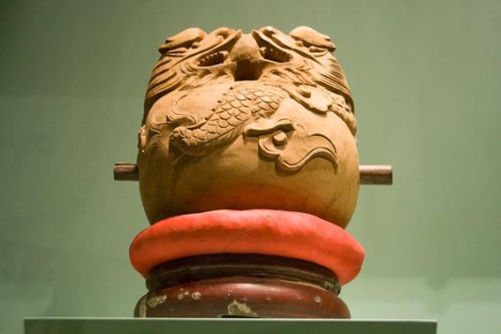 tropenmuseum-vase
